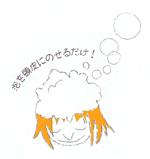 ヘアーアレンジ ヘアースタイル 京都市 右京区 30代からはじめるヘアケア