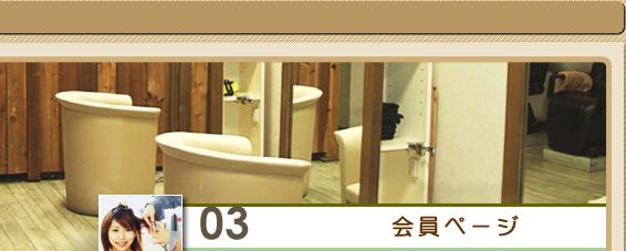 ヘアーアレンジ ヘアースタイル 京都市 右京区 美容室 美容院 デジタルパーマ 30代からのヘアケア