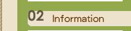 ヘアーアレンジ ヘアースタイル 京都市 右京区 美容室 美容院 デジタルパーマ Information
